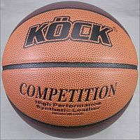 Basketbal BC-7 Competition NEW